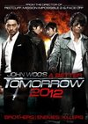 Better Tomorrow (DVD)