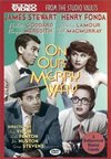 On Our Merry Way (DVD)