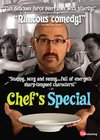 Chef's Special (DVD)