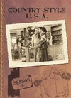 Country Style U.S.a.: Season 4 / Various (Region 1 DVD)