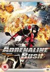 Adrenaline Rush aka Quick (DVD)