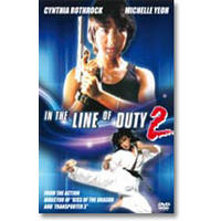 In The Line Of Duty 2 (DVD)