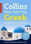 Collins Easy Learning Greek Audio Course - Debra Sheehan (CD/Spoken Word)