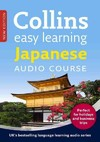 Collins Easy Learning Japanese Audio Course - Fumitsugu Enokida (CD/Spoken Word)