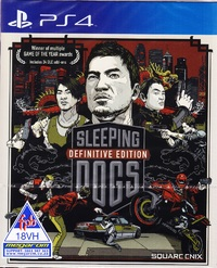 Sleeping Dogs (PS4) - Cover