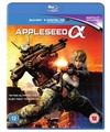 Appleseed: Alpha (Blu-ray)