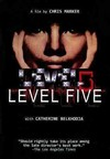 Level Five (Region 1 DVD)