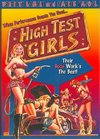 High Test Girls (Region 1 DVD)