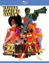 Cotton Comes to Harlem (Region A Blu-ray)