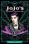 JoJo's Bizarre Adventure Part 1 Phantom Blood Vol. 01 - Hirohiko Araki (Hardcover)