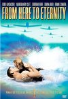 From Here to Eternity (1953) (Region 1 DVD)
