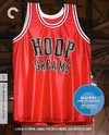 Criterion Collection: Hoop Dreams (Region A Blu-ray)