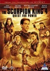 Scorpion King 4 : Quest for Power (DVD) Cover
