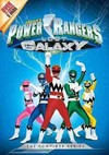 Power Rangers: Lost Galaxy Complete Series (Region 1 DVD) Cover