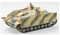 Tamiya - 1/35 German Sturmgeschutz IV Sd.kfz.163 (Plastic Model Kit) - Cover