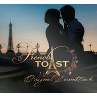 French Toast - Original Soundtrack (CD)