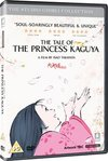 Tale of the Princess Kaguya (DVD)