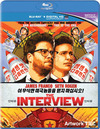 Interview (Blu-ray)
