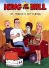 King of the Hill: the Complete 10th Season (Region 1 DVD)