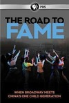 Road to Fame (Region 1 DVD)