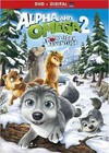 Alpha & Omega: a Howl - Iday Adventure (Region 1 DVD)