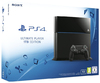 Sony PlayStation 4 Console Ultimate Player 1TB Edition (PS4) Cover