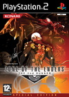 Zone of the Enders: 2nd Runner (PS2)