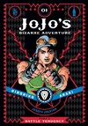 JoJo's Bizarre Adventure Part 2 Battle Tendency Vol. 01 - Hirohiko Araki (Hardcover)