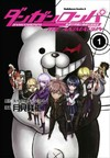 Danganronpa the Animation 1 - Spike Chunsoft (Paperback)