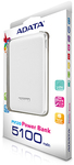 ADATA PV120 5100 mAh Dual Output Powerbank - White