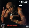 2pac - All Eyez On Me (Explicit Version) (Vinyl)