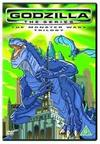Godzilla: The Series - The Monster Wars Trilogy (DVD) Cover