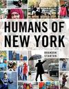 Humans of New York - Brandon Stanton (Hardcover)