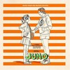 Juno - Original Soundtrack (Vinyl)