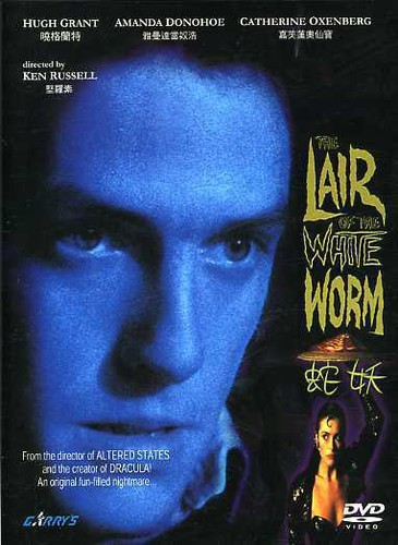 lair of the white worm blu ray