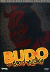 Budo: Art of Killing (Region 1 DVD)