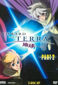 Toward the Terra: Part 2 (Region 1 DVD) - Cover