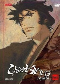 Ghost Slayers Ayashi: Part 2 (Region 1 DVD) - Cover