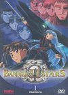 Banner of Stars II 1: Hunters (Region 1 DVD)