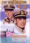 Operation Petticoat (DVD)