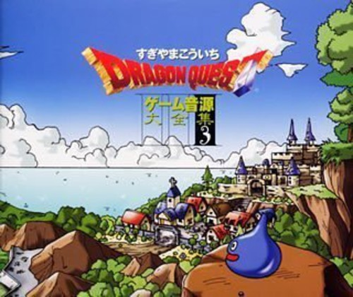 dragon quest collection 3 cd music online raru