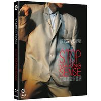 Talking Heads - Stop Making Sense (Region A Blu-ray)