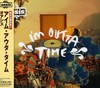 Oasis - I'M Outta Time Ep (CD)