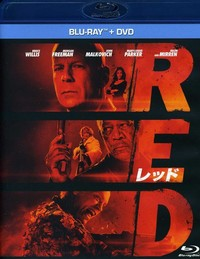 Red (Region A Blu-ray) - Cover