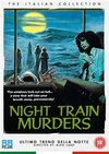 Night Train Murders (DVD)
