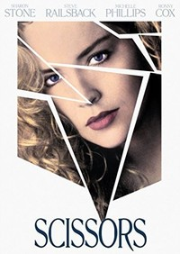 Scissors (Region 1 DVD) - Cover
