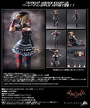 """Batman Arkham Knight"" Play Arts Kai Harley Quinn (Figures) Cover"