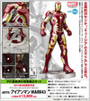 """Avengers: Age of Ultron"" ARTFX Iron Man MARK43 (Figures)"