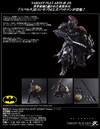 DC Comics VARIANT Play Arts Kai Batman Timeless Sparta (Figures)