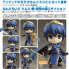 "Nendoroid ""Fire Emblem New Mystery of the Emblem"" Marth New Mystery of the Emblem Edition (Figures)"
